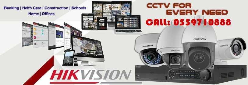 Hikvision-CCTV-Cameras-In-Dubai1.jpg