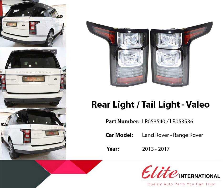 Range Rover Tail Lights.jpg