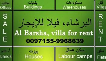 al-barsha-villa-for-rent.png