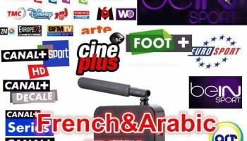 arabic-french-tv-box-iptv-receiver-free-arabic-1.jpg