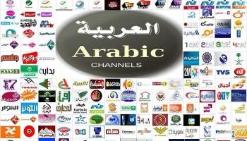 arabic_channels.jpg