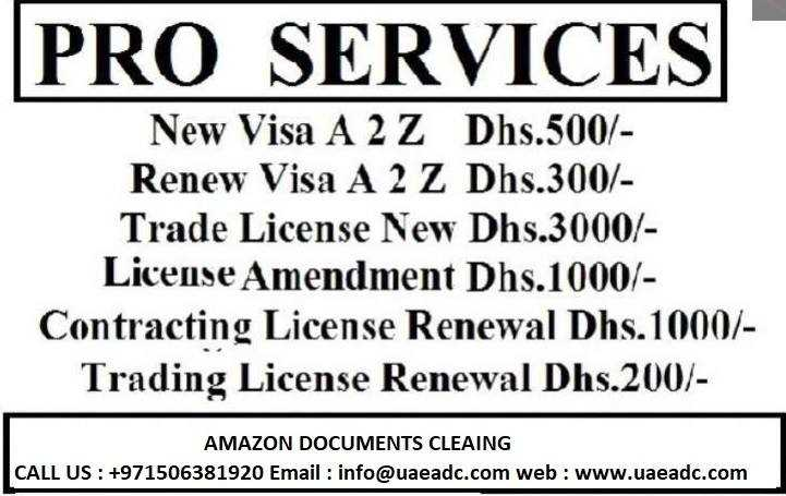 pro services list logo.jpg