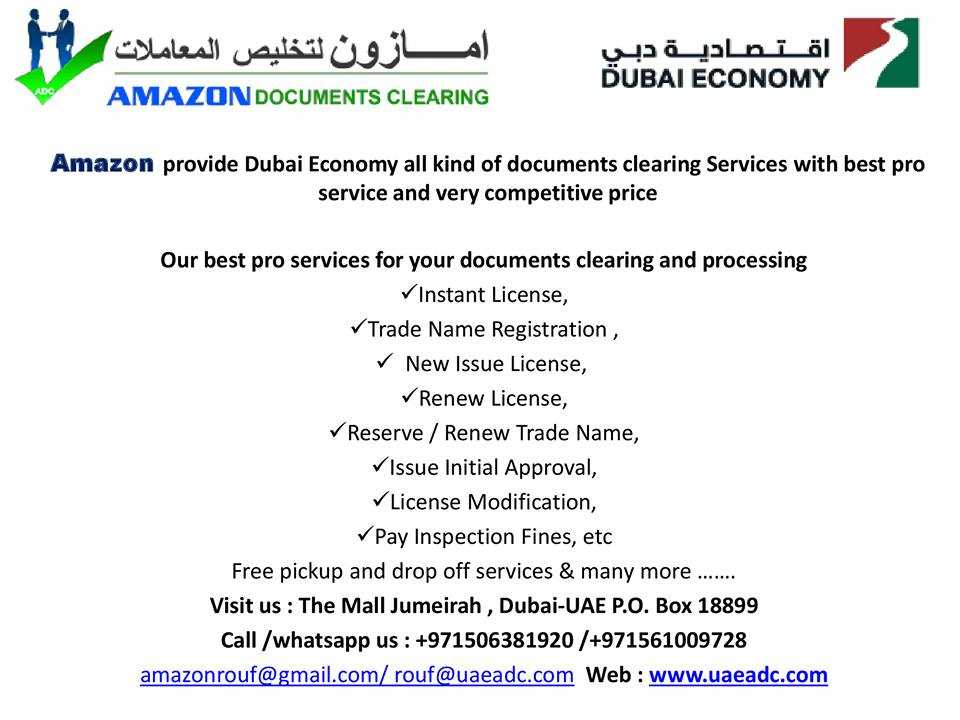 pro services lists logo.jpg