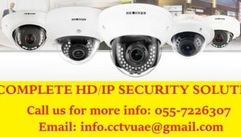 CCTV UAE..jpg