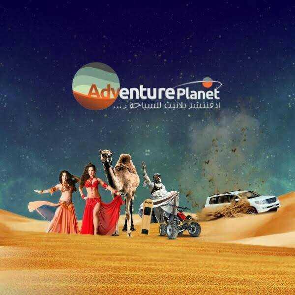 Desert Safari Adventure Planet.jpg