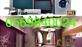 69461D26-36AE-4357-A566-847C7BB065F9.jpeg
