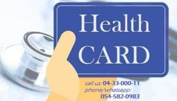 health-card.jpg