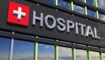 hospital main.jpeg