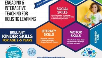 kinder skills new.PNG