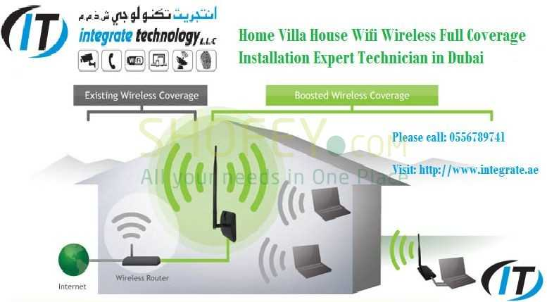 13186services-maintenance-HOME-VILLA-OFFICE-WIFI-WIRELESS-WE-MAKE-INTERNET-STABLE-AND-FASTEST-INTERNET-CONNECTION-DXB-13186_24ca9033c6274f671775ba620521c9d7.jpg