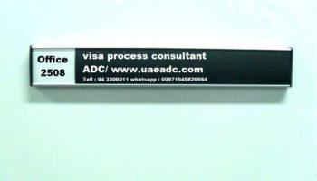 Residence Visa