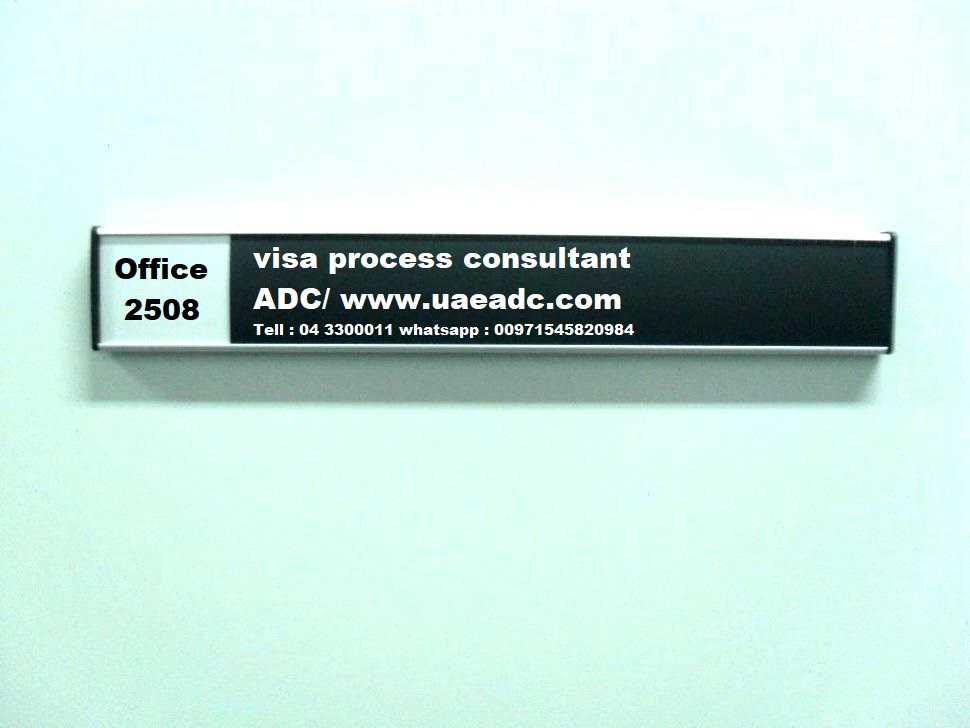 Visa Processing Service in Dubai UAE Call us 04-3300011 – Kargal