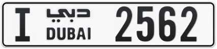 I2562-Plate-Number.png