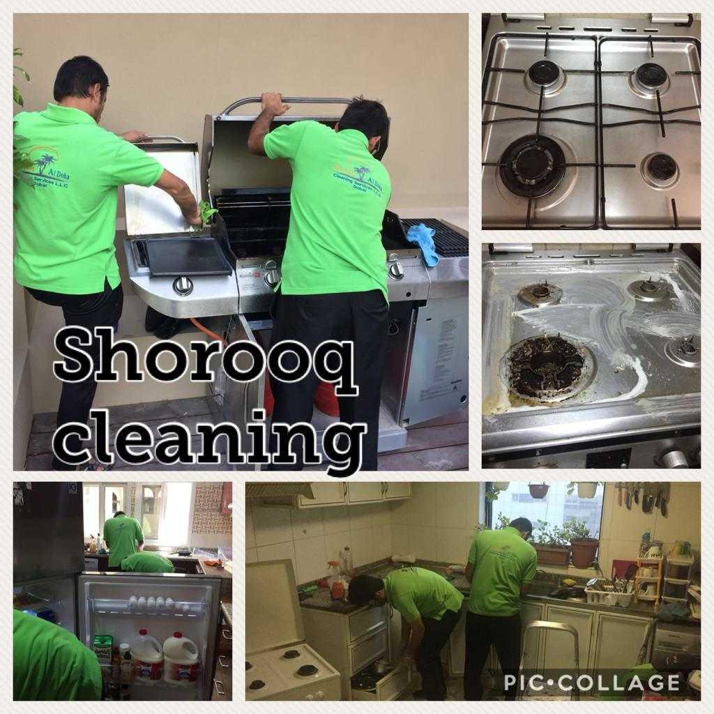 deep cleaning dubai (10).jpeg