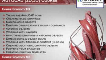 AUTOCAD-2D-3D-.jpg