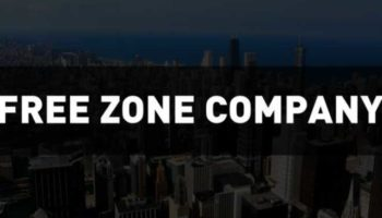 Everything-you-need-to-know-about-Fujairah-Free-zone-company-setup-752x440-660x400.png