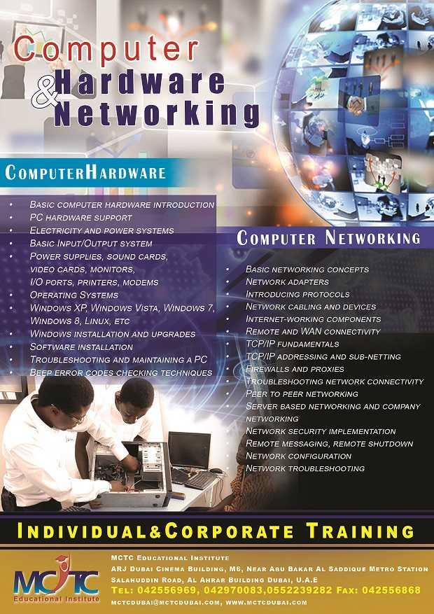 HARDWARE & NETWORKING.jpg