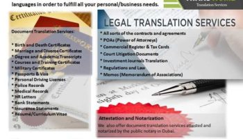 Legal Translation Services.JPG