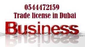 business setup dubai cost.jpg