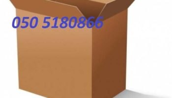 cardboard-box-clip-art_432116[1].jpg