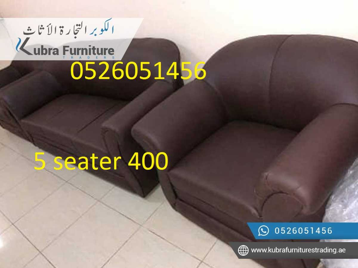 Pleasing Brand New Sofa Sets For Sale 1 2 3 4 5 6 And 7 Seater Sofa Pabps2019 Chair Design Images Pabps2019Com