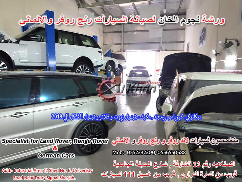 land rover maintenance service, repair workshop,garage,in