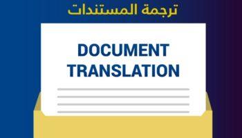 Document Translation Dubai