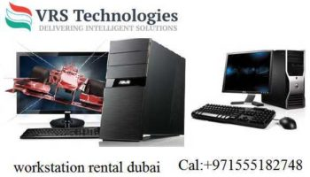 Computer Workstation Rental Dubai,Uae  Workstation Rental UAE.png