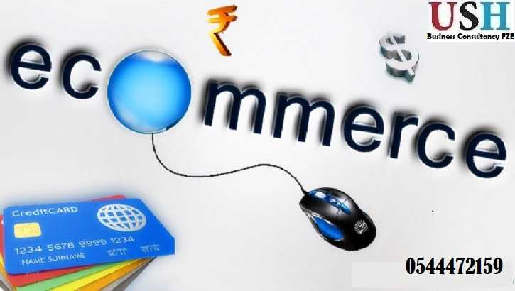 E-commerce license services.jpg