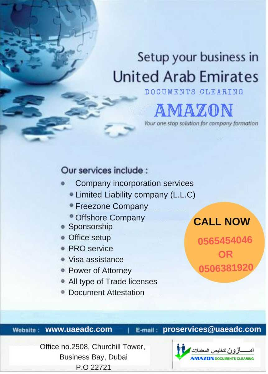 SETUP YOUR DREAM BUSINESS IN UAE WITH LOW COST – Kargal Classifieds