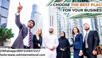 Start your business in Ajman Media city.jpg