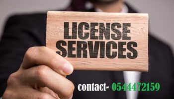 commerical license services.jpg