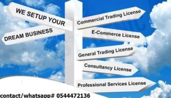 get-your-trade-license-with-100-ownership-on-installment-2080-1-in-al-bustan-598ac1d45baeb_slider.jpeg