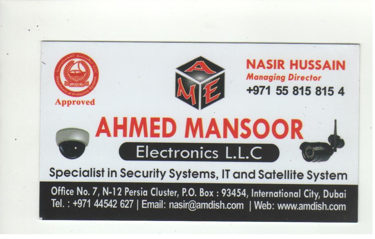nasir sb visiting card 1.jpg