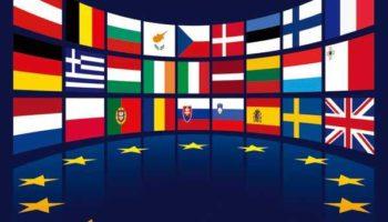 schengen-visa-application-form1.jpg