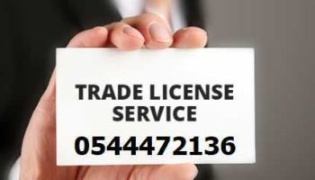 trade license.png