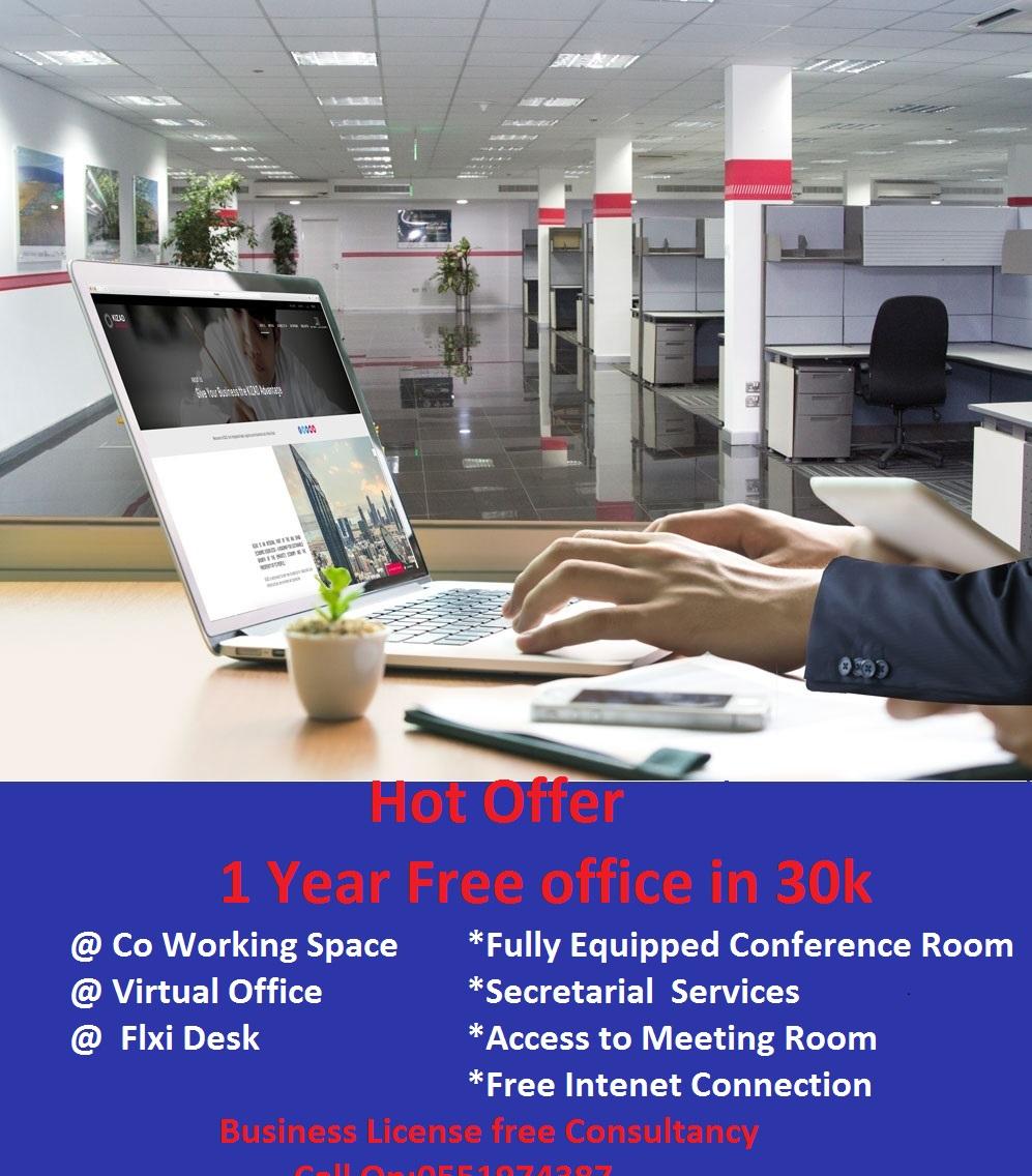 1555415997-42007195-724x548-office-comp - Copy - Copy.jpg