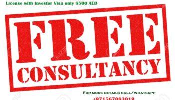 Free Consultancy.jpg