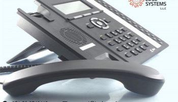 LG PABX System.jpg