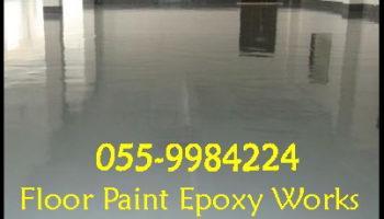 NEW Epoxy 2.jpg