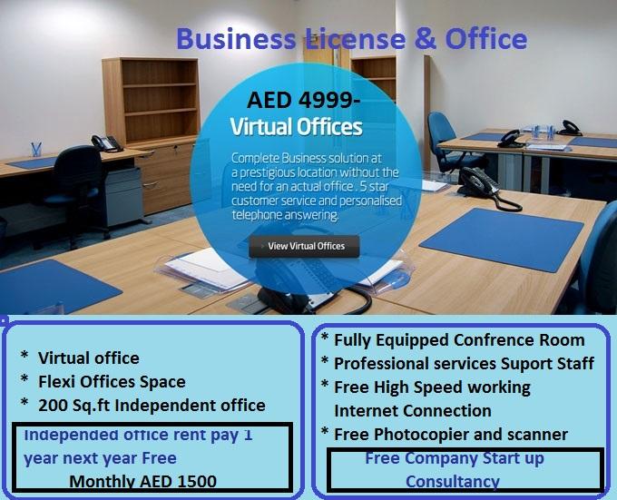 Vvirtual office (1).jpg