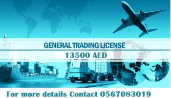 benefits-general-trading-license-.jpg