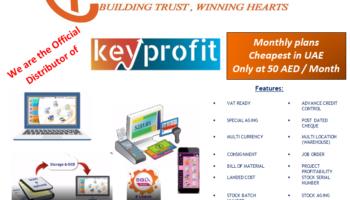 key-profit-new.png