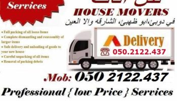 movers (26).jpg