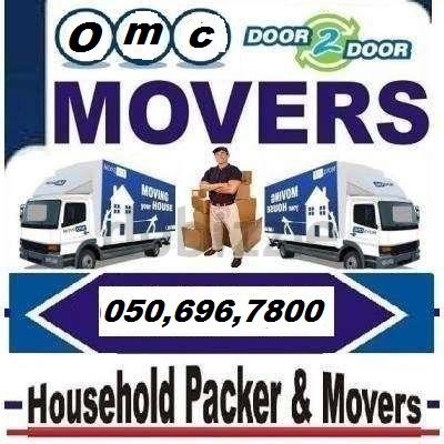 movers (44).jpg