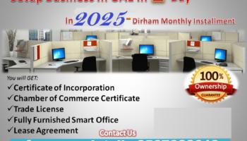 2025-installment.png