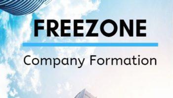 Freezone.JPG