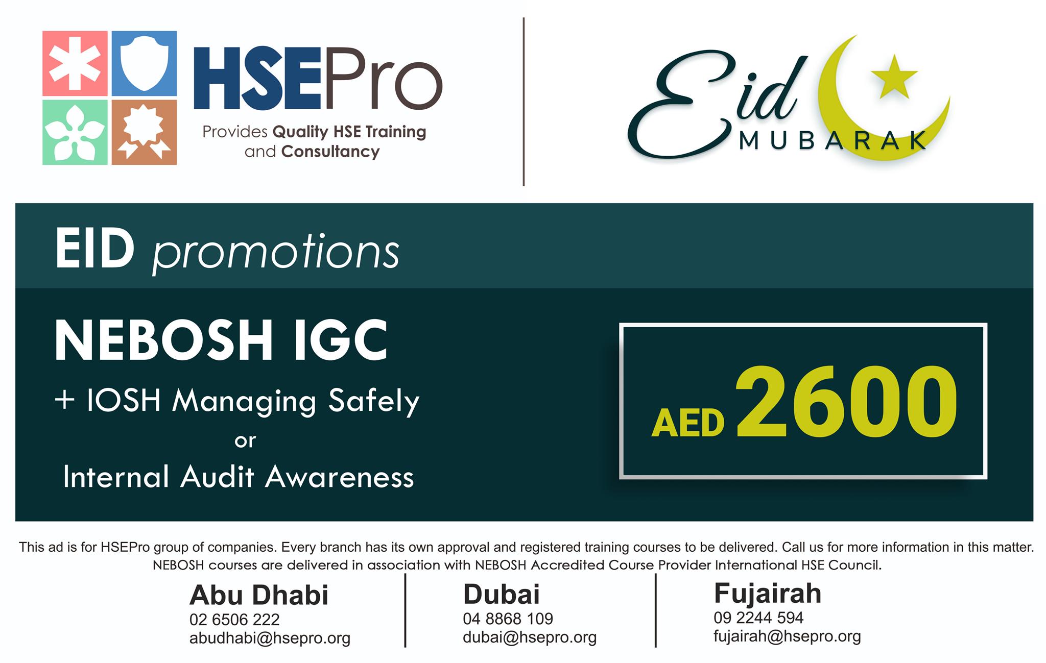 IGC + IOSH Promo.png
