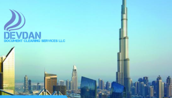 Burj Khalifa 25000.png