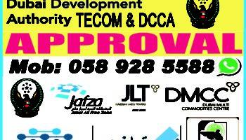 DDA (Tecom)1.jpg